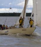 Яхта Онега